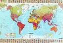 Afbeelding voor categorie Witborden en landkaarten